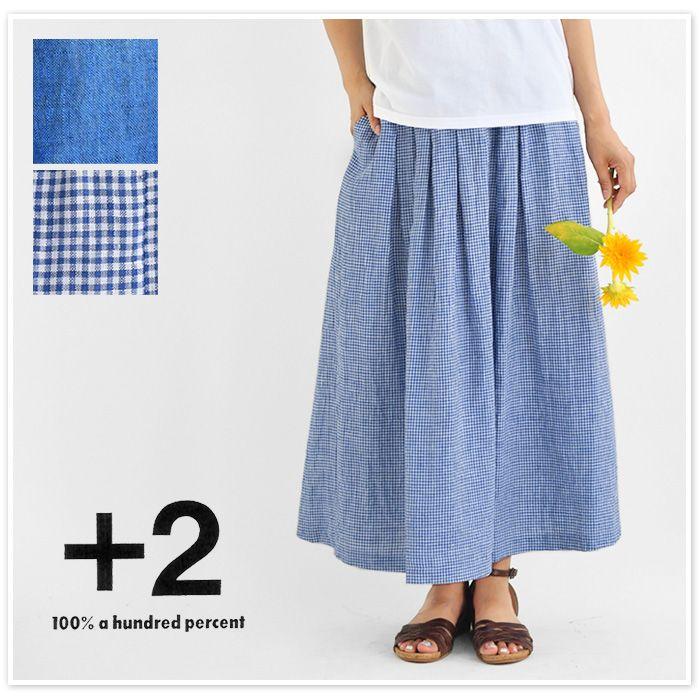 【+2 プラスツー】フレンチ リネン ポケット付  ロング スカート (2273016)
