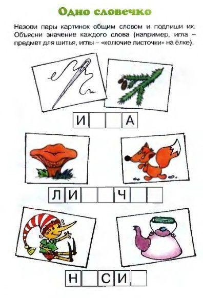 Какие книги читают детям в детском саду