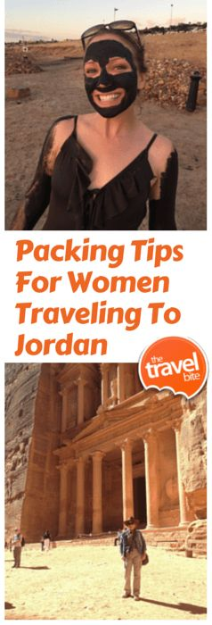 Packing tips for women traveling to Jordan. What to bring as well as some candid pics of what I wore while there. From travel expert Rachelle Lucas. ~ http://thetravelbite.com