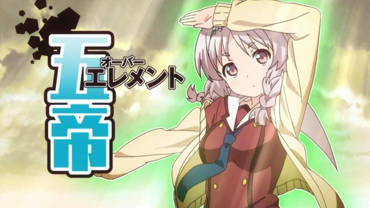 Over Element - Inou Battle wa Nichijou-kei no Naka de Wiki