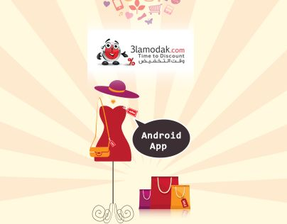 """Check out new work on my @Behance portfolio: """"3lamodak Ecommerce Store App Design (Android)"""" http://on.be.net/1GSBfi5"""