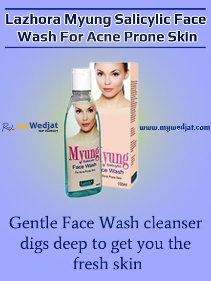 Gentle Face Wash cleanser digs deep to get you the fresh skin