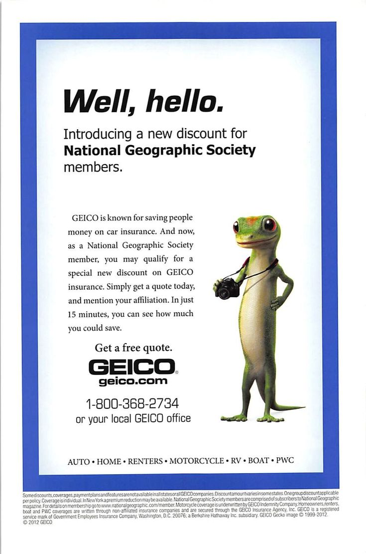 Amazon Com Print Ad 2012 Geico Is Known For Saving People Maney