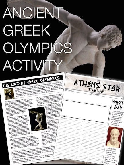 athens olympics essay On 13 august 2004, the olympic games came home to greece for the xxviii  olympiad at an estimated cost of approximately €9bn a decade.