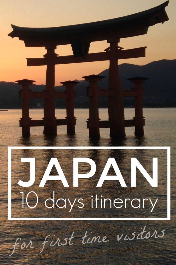 Japan: 10 days itinerary for first timers by the Nomadic Boys.    For more great pins go to @KaseyBelleFox