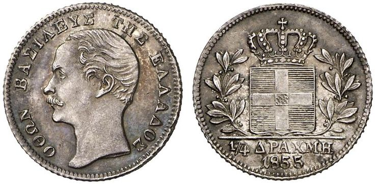 AR 1/4Drachmi. Greece Coins. Otho 1832-1862. 1855. 1,08g. KM 33. R! Good EF. Starting price 2011: 1.200 USD. Unsold.