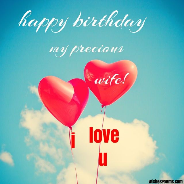 Romantic Birthday Love Messages: Best 25+ Romantic Birthday Cards Ideas On Pinterest