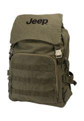 i need a trusty back pack Jeep Gear: Wish List
