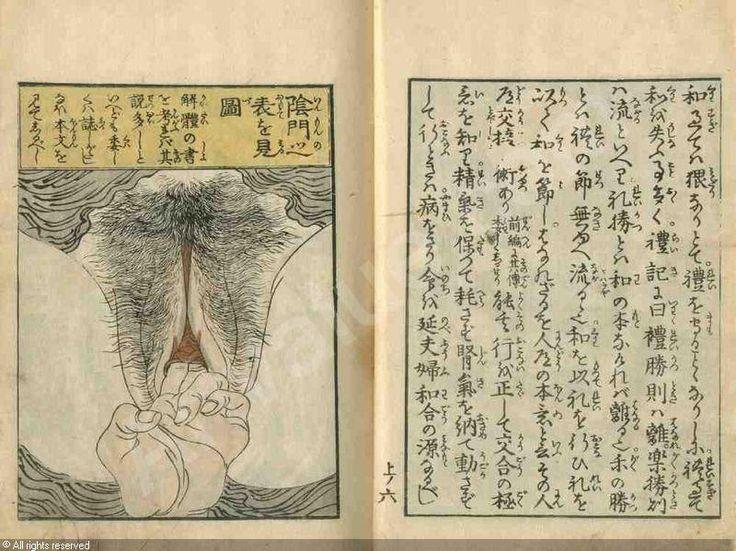 Volumes shunga ehon Makura Bunko en couleurs, (2) sold by Ader, Paris, on Friday, October 12, 2012