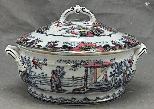 Gorgeous Antique English Porcelain Soup Tureen Traditional Asian Design 1800's