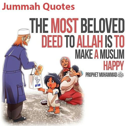 islamic quotes on friday . Friday blessings in Islam