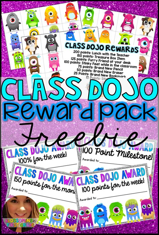 Class Dojo Reward Pack FREEBIE