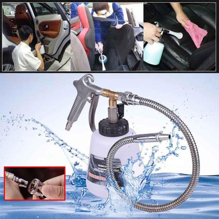 360 ° motore auto Interno Cleaning Lance ALTA PRESSIONE Air spruzzatore Bottle
