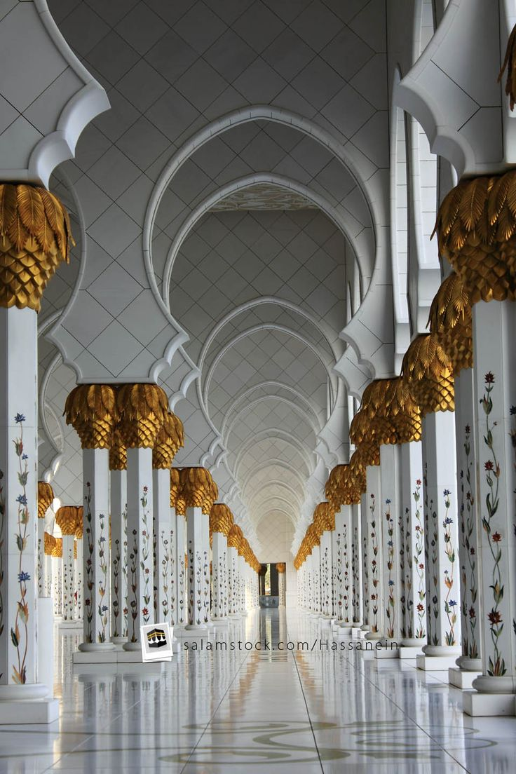 islamic architecture essays The eternal principle behind modern islamic architecture is about the story that  evolves from ancient times of islam architecture and move.