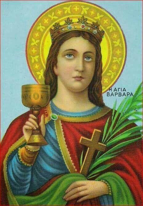 Η Αγία Βαρβάρα. Ψηφιακή απεικόνιση σε καμβά σε μέγεθος Α3.Τιμη 25 ευρώ.