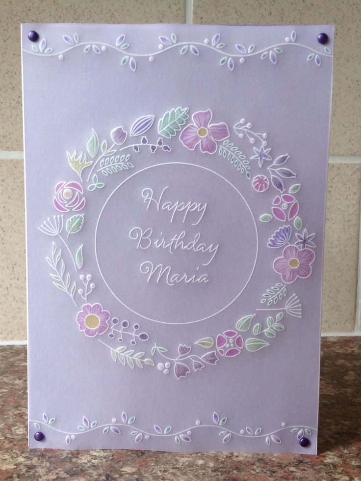 Border plate and Butterfly Wreath Groovi card created by Alison Thorne
