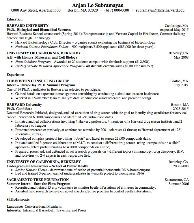 1000  images about free resume sample on pinterest