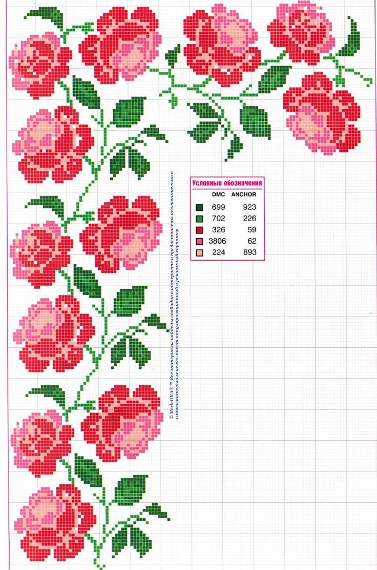 Вышивка крестом - 50 схем цветов и композиций  P Artigo de postila.ru