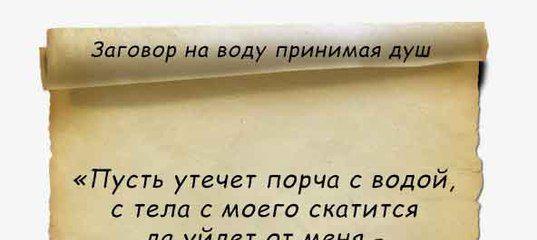 Римма Ворожейкина