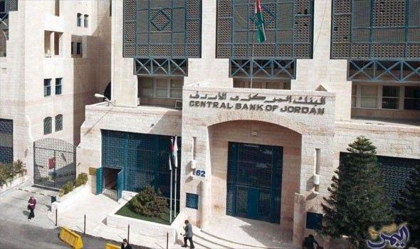 بنك القدس يسهم بإحياء روح التآخي والتكافل في رمضان House Styles Mansions Home Decor