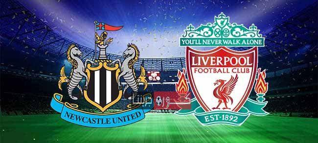 مباراة ليفربول ونيوكاسل فى الدورى الانجليزى اليوم 26 7 2020 كورة لايف بث مباشر يلتقى اليوم الاحد 2 In 2020 Liverpool Football Liverpool Football Club Newcastle United