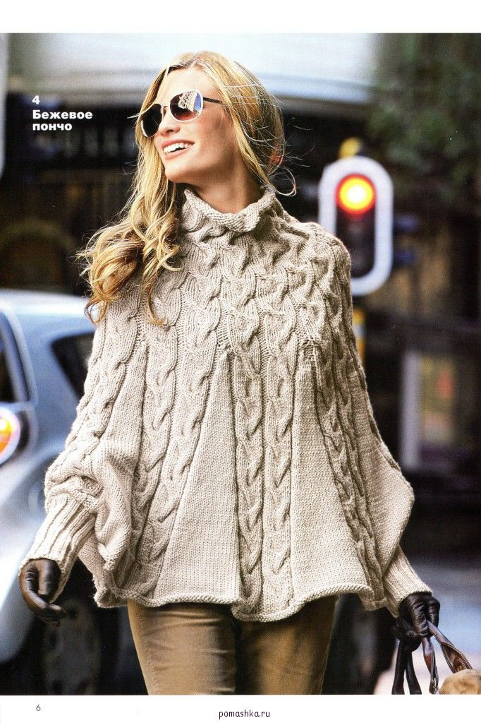 Crochet Knitting - Graphics: Poncho in Knitting