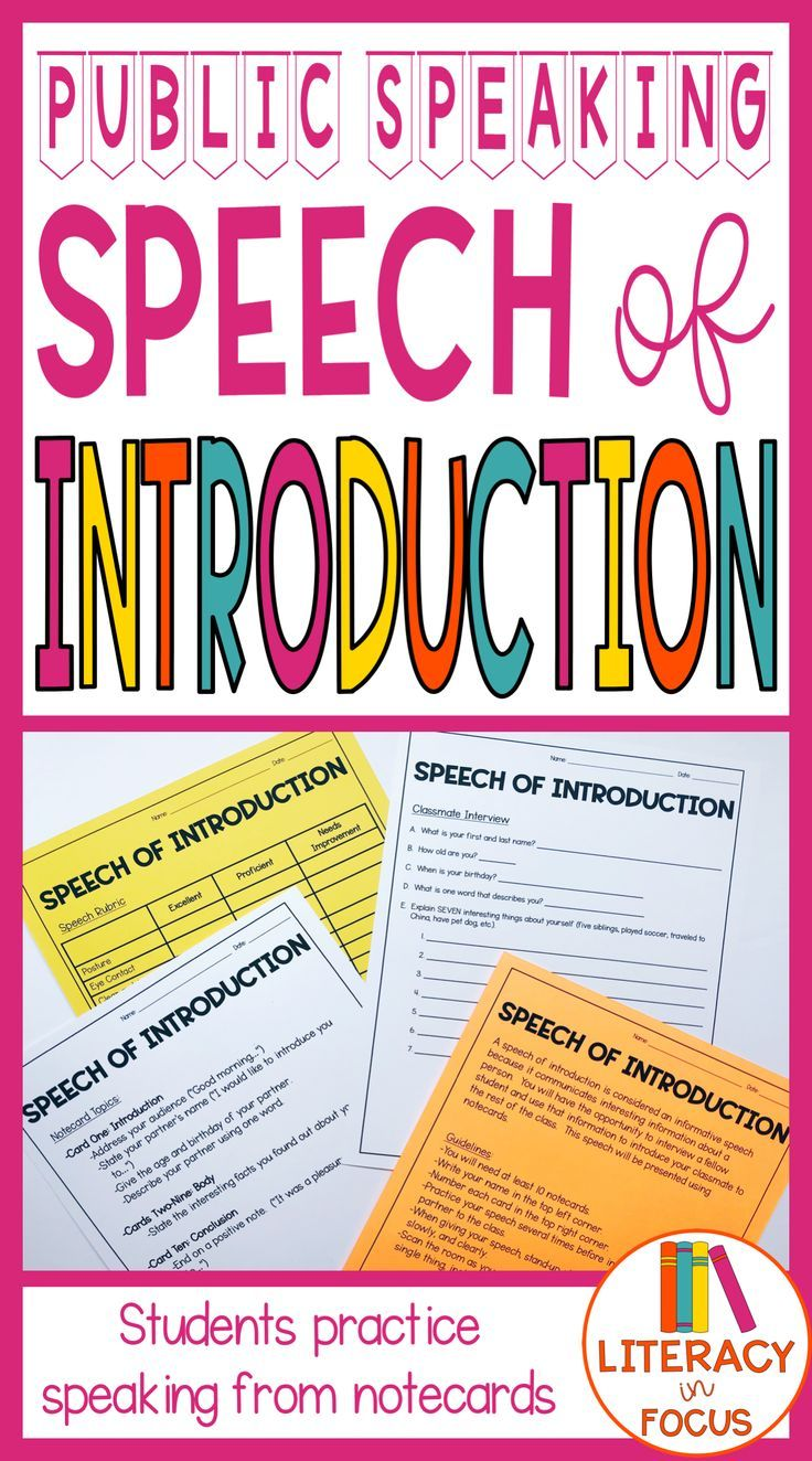 Speech To Introduce A Classmate