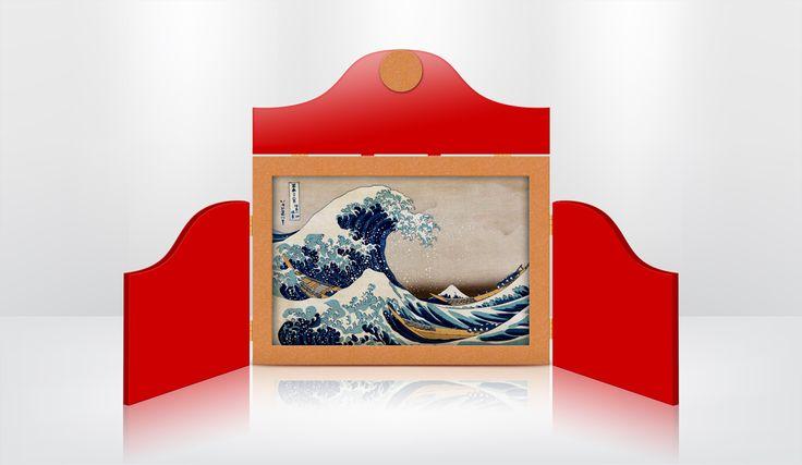 cover_article54-kamishibaigendarme-1170x680
