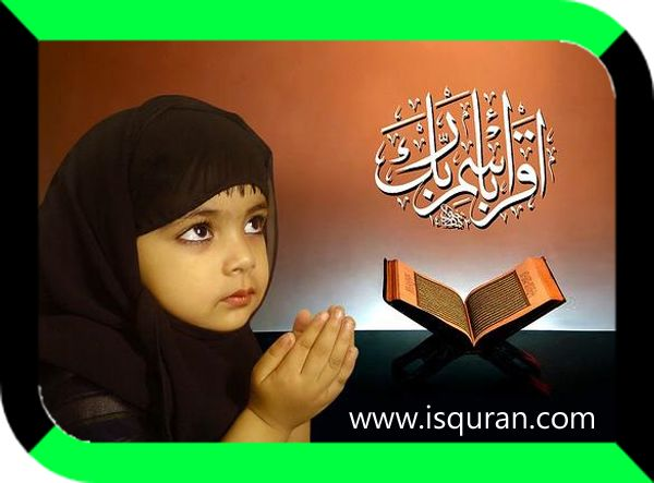 Online Quran Teaching Classes for kid and adults on skype