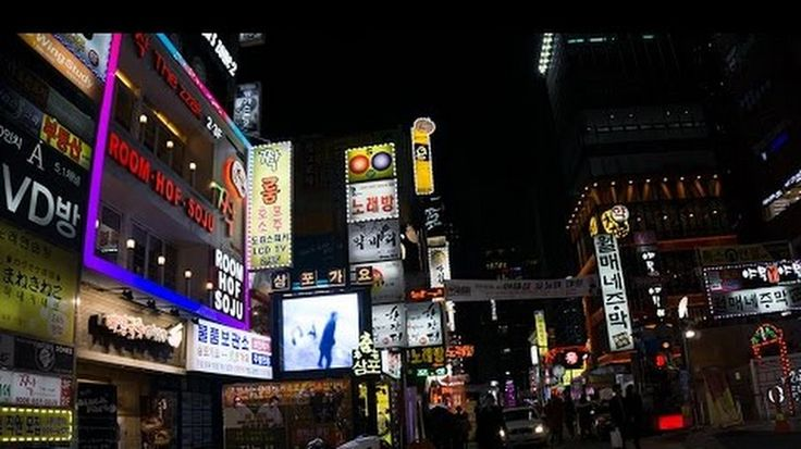 【SeoulGuide Gangnam District,sights,sounds and nightlife in Seoul,South Korea - 오수아 - Google+