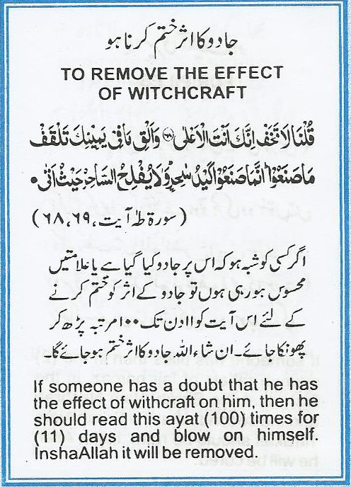 To Remove the Effect of Witchcraft