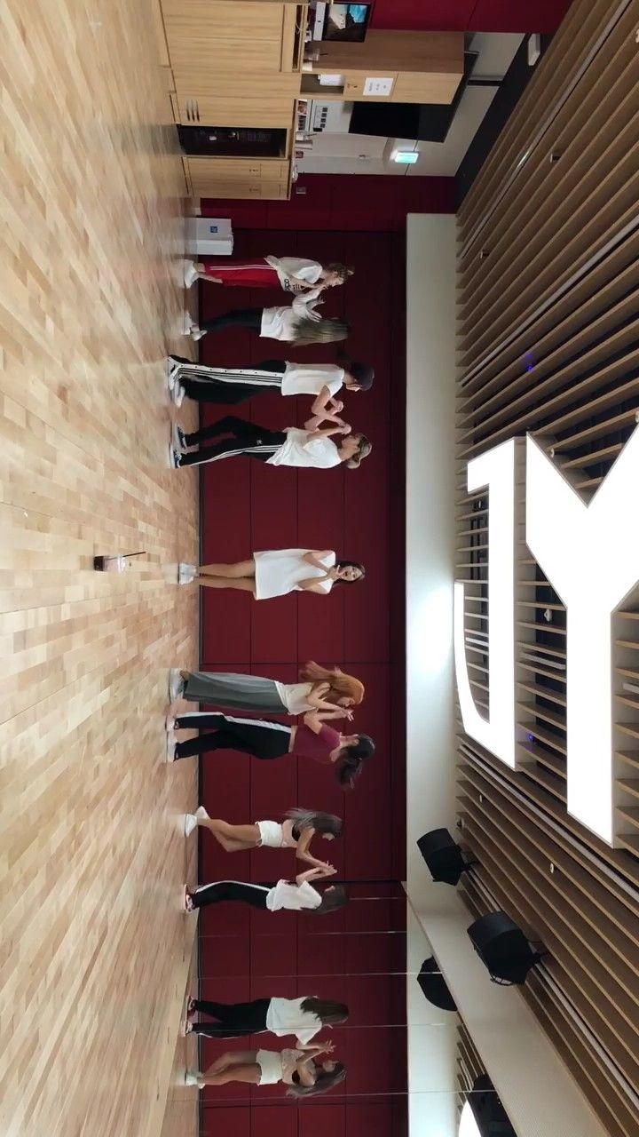 TWICE 트와이스 Dance The Night Away Dance Video NEW JYP Practice Room Ver Dance rooms Dance