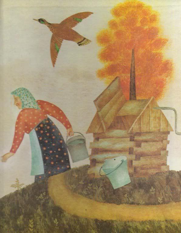 "Vera Pavlova, Illustration for a book: A.Shishov, ""At sisters on a visit""."