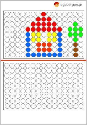 Σύνθεση εικόνας σπιτιού με στρογγυλές ψηφίδες