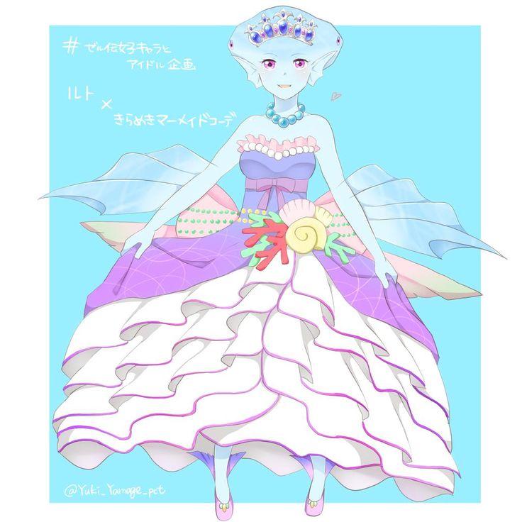 466 best images about legend of zelda romance on pinterest for Legend of zelda wedding dress