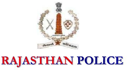Graduate jobs-Rajasthan Police-Recruitment- Inspector, Sub Inspector & Assistant Sub Inspector-233 vacancies-Last date 21 December 2016-click here to Apply Online  Rajasthan Police invites application for the post of 233 Inspector, Sub Inspector & Assistant Sub Inspector in Telecommunication Department. Apply Online before 21 December 2016.  Job Details :  Post Name : Assistant Sub Inspector (Technical) No. of Vacancy : 146 Posts Pay Scale : Rs. 9300-34800/-