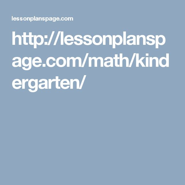 10 best Math resources for the classroom images on Pinterest ...