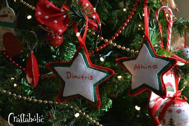 Χριστουγεννιάτικη διακόσμηση: το σπίτι μας - Craftaholic