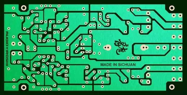 Low Power Amplifier Circuit