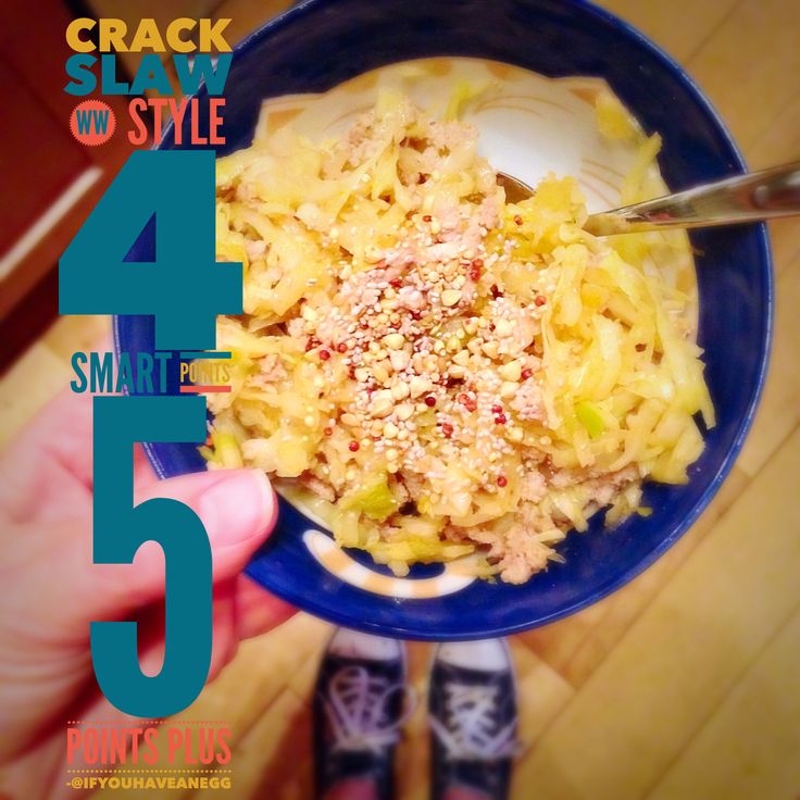 Crack Slaw…WW Style!  4 Weight Watchers Smart Points / 5 Points Plus