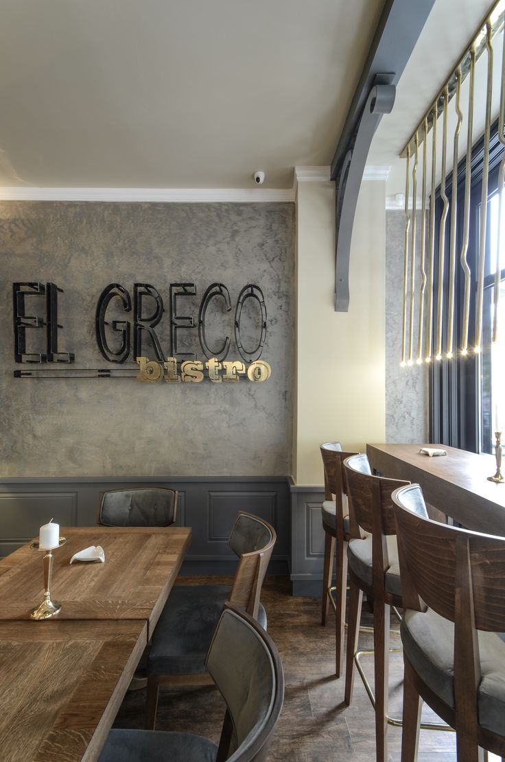 yellowoffice.ro/... Relaxed bistro, in the center of the city. Retro elements, warm light and pastel colors, hand-made lamps and special designed chairs relates with the bistro\'s history. Combined they generate a land-mark place