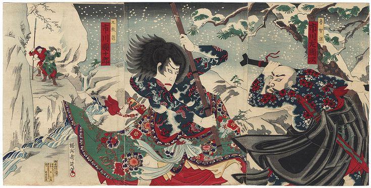 1886 -Chikanobu< Toyohara - Tattooed Suikoden Heroes Battling,