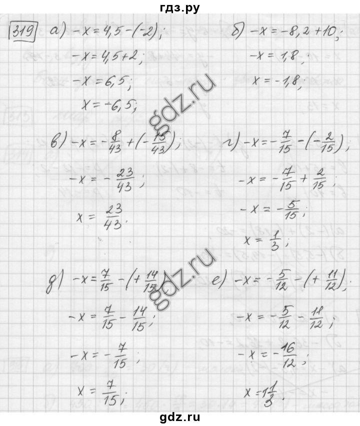 Разработки петерсона уроков 2 класса