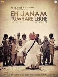 Eh Janam Tumhare Lekhe, Eh Janam Tumhare Lekhe Movie, Eh Janam Tumhare Lekhe Punjabi Movie, Eh Janam Tumhare Lekhe Songs, Eh Janam Tumhare Lekhe Songs 2015, Eh Janam Tumhare Lekhe Punjabi Songs, Eh Janam Tumhare Lekhe Movie Songs, Eh Janam Tumhare Lekhe Songs Download, Eh Janam Tumhare Lekhe Mp3 Songs, Eh Janam Tumhare Lekhe Movie Mp3, Eh Janam Tumhare Lekhe Mp3 Download, Eh Janam Tumhare Lekhe Punjabi Movie Mp3, Eh Janam Tumhare Lekhe Free Songs, Eh Janam Tumhare Lekhe Songs Free Download…