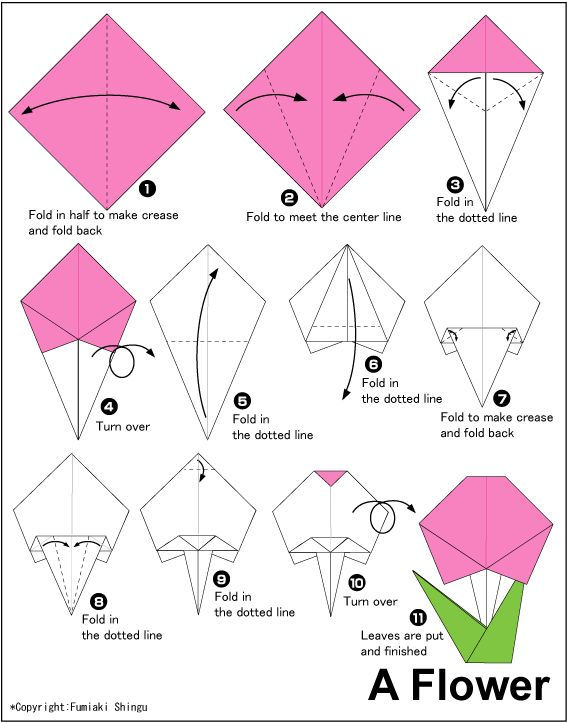 863 Best Images About Origami Diagrams On Pinterest