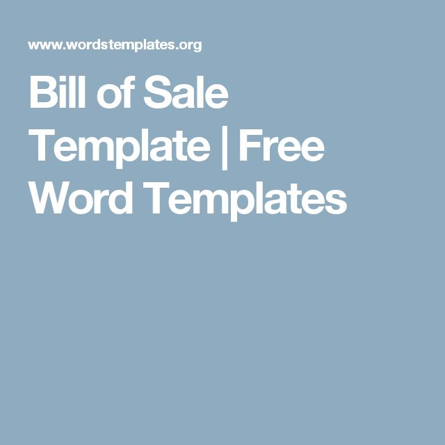 Bill of Sale Template | Free Word Templates