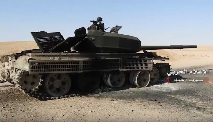 Destroyed ISIS T-62, East Hama.