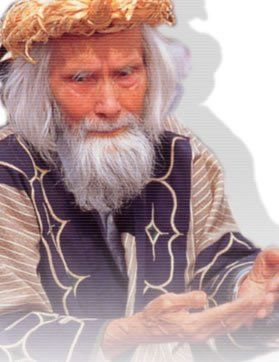 The origin of the Ainu people in Japan is unknown and the Ainu speak a language that resembles no other language on Earth. The great majority of the Ainu live on Japan's 2nd largest island, Hokkaido. Ainu are light-skinned. Some have red or brown hair and green or blue eyes. Scientists have not been able to determine where these people came from. According to the Ainu themselves, their ancestors came from the sky, in other words, they are of extraterrestrial origin.