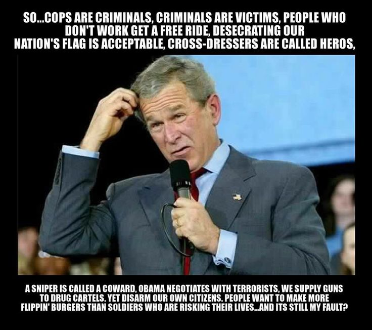 The Obama administration....MAKE NO MISTAKE...THE BUSH ADMINISTRATION IS GUILTY AS WELL....and the CLINTON etc....