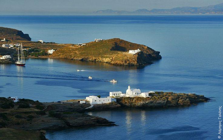 Chrysopigi, Sifnos island